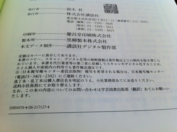s-IMG_6681