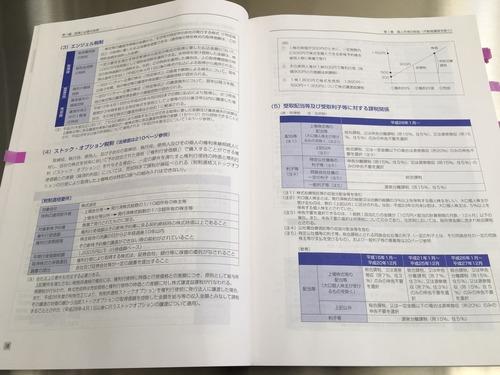 434CEFE2-E511-4302-A845-1CF1D3F40382