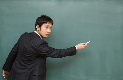 「規模の経済」と一緒に覚えたい!「スケールメリット」の意味と使い方とは?
