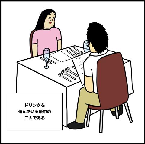 スクリーンショット 2019-08-14 12.51.02