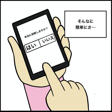 スクリーンショット 2019-11-27 14.41.26