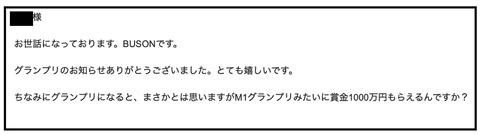 スクリーンショット 2019-12-01 18.12.16