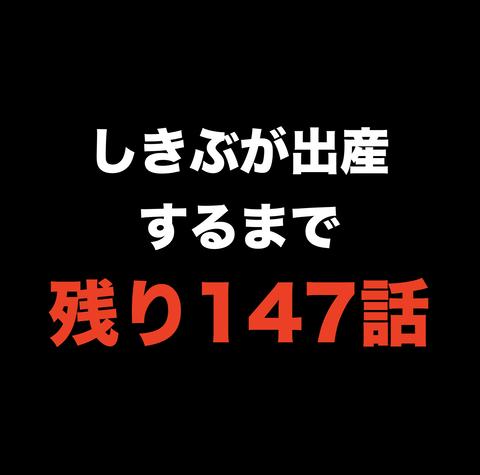 スクリーンショット 2020-10-11 17.38.20
