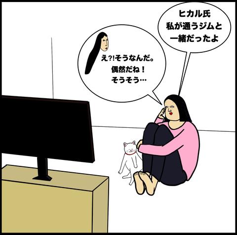 スクリーンショット 2021-03-13 16.04.20 1