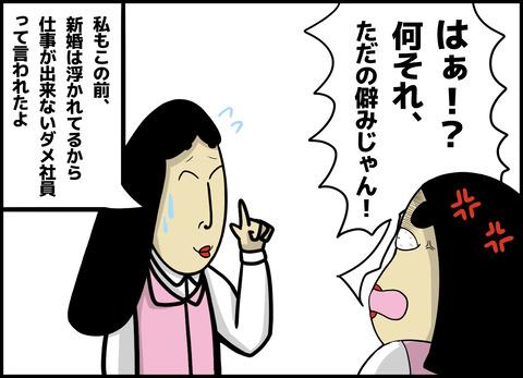 1【完成】ブログ用.011