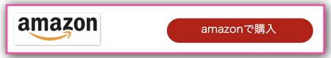 スクリーンショット 2020-04-07 11.20.50