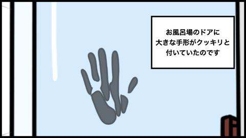 手形.004