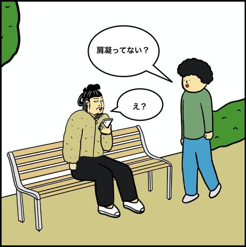 スクリーンショット 2019-12-04 11.51.49