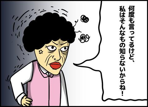 1【完成】ブログ用.044