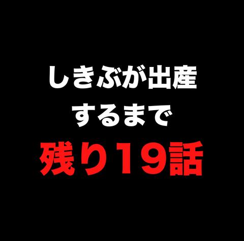 スクリーンショット 2021-02-19 17.28.53