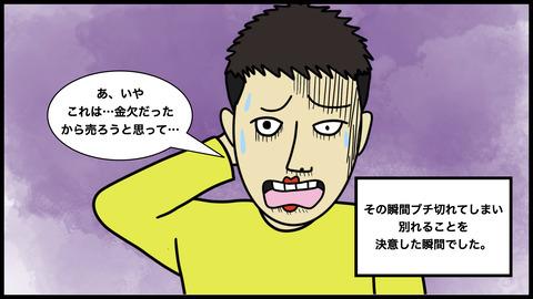 10万円(1).011