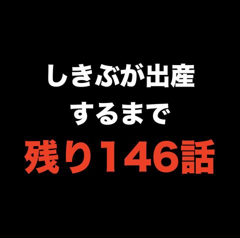 スクリーンショット 2020-10-12 15.42.58
