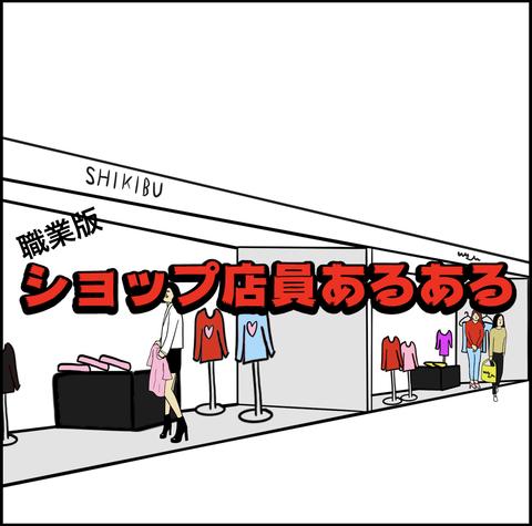 スクリーンショット 2019-05-24 16.50.31