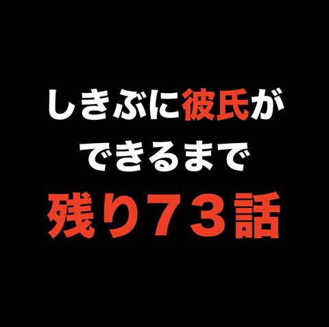 スクリーンショット 2020-03-22 17.46.31
