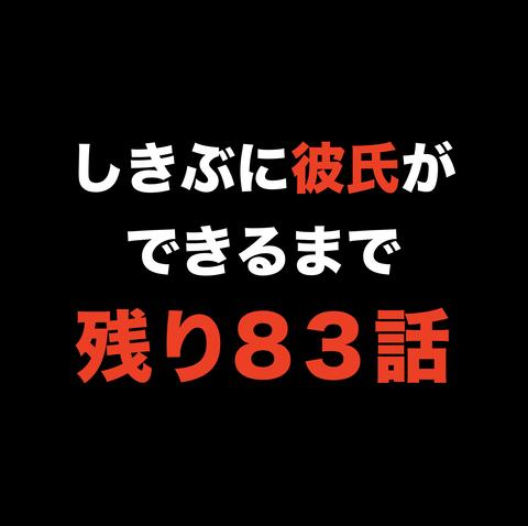 スクリーンショット 2020-03-12 14.38.54