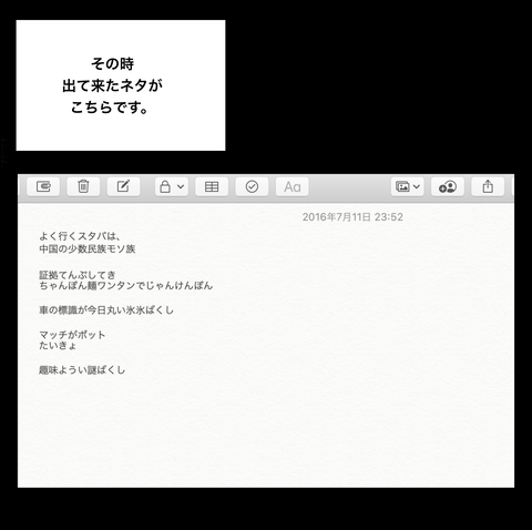 スクリーンショット 2019-12-03 10.49.29