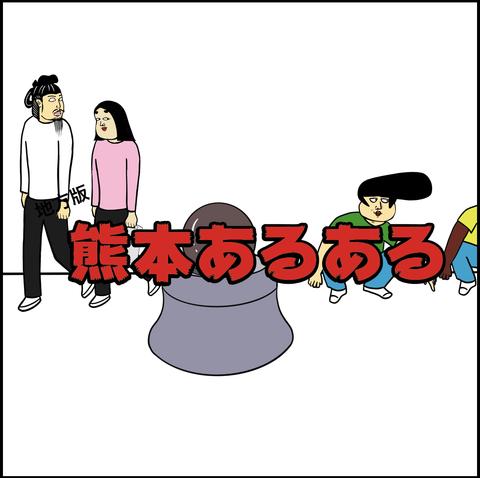 スクリーンショット 2019-10-13 9.07.59
