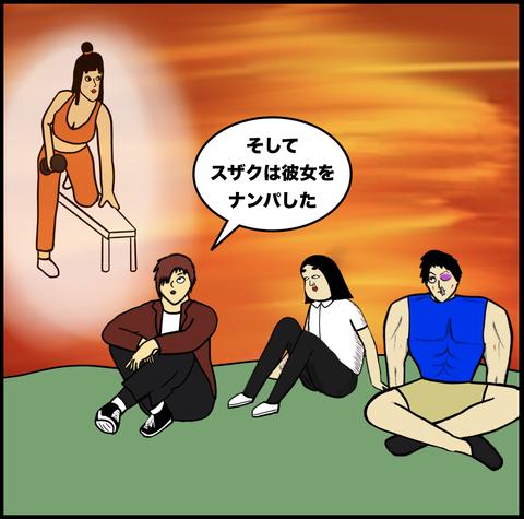 スクリーンショット 2019-09-09 12.36.26