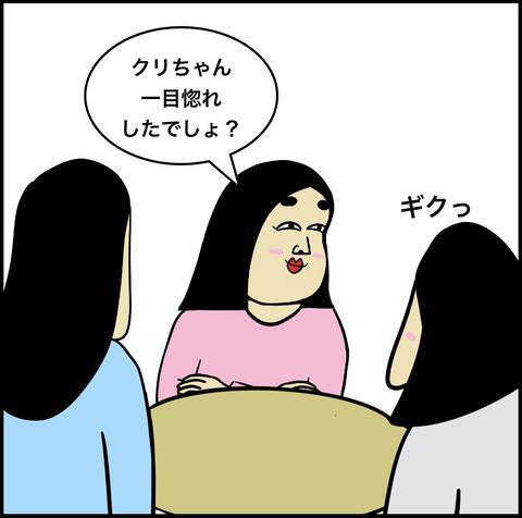 スクリーンショット 2019-12-04 17.54.04