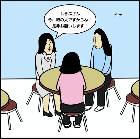 スクリーンショット 2019-12-01 15.27.50