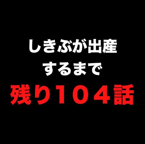 スクリーンショット 2020-11-23 16.49.08