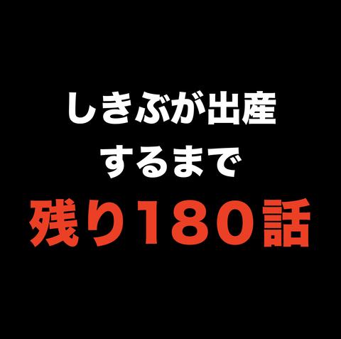 スクリーンショット 2020-09-11 16.34.07