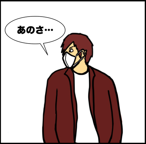 スクリーンショット 2021-03-08 12.45.47