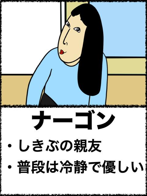 ブログメインキャラクター.006