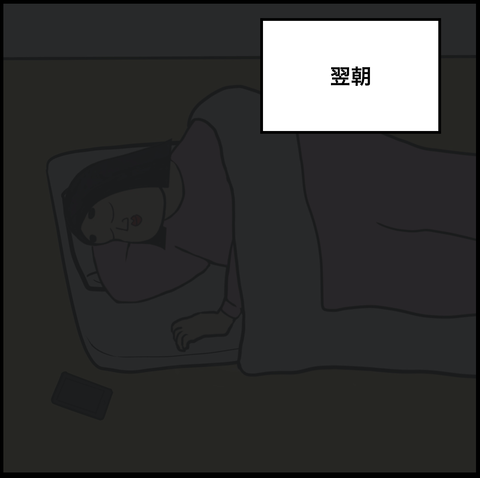 スクリーンショット 2019-11-27 14.40.58