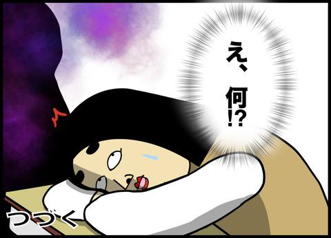 先生の前ではいい子を演じるイジメの主犯A子との戦い.014