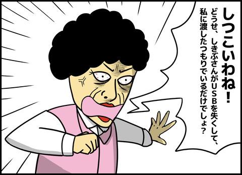 1【完成】ブログ用.046