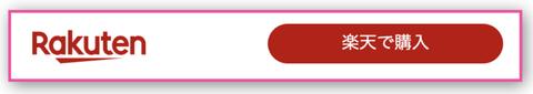 スクリーンショット 2020-04-07 11.20.35