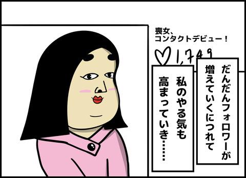 1【完成】ブログ用.093
