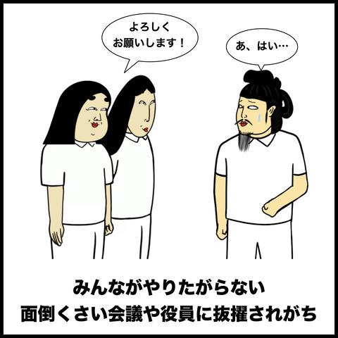 男性看護師.006