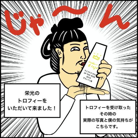 スクリーンショット 2019-12-01 18.13.01
