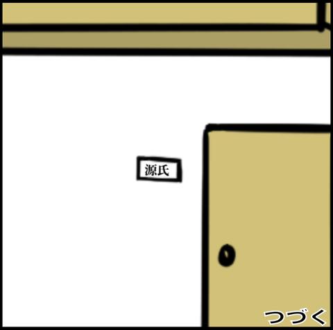 スクリーンショット 2021-03-13 15.58.04