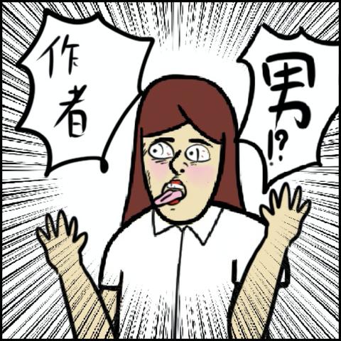 スクリーンショット 2019-12-02 10.50.59