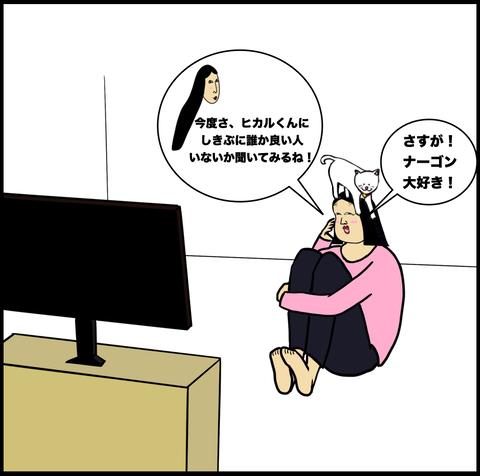 スクリーンショット 2021-03-13 16.04.21