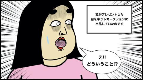 10万円(1).010
