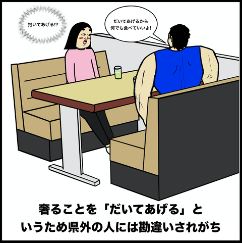 スクリーンショット 2019-11-08 21.09.34