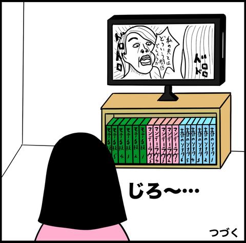 スクリーンショット 2021-03-13 16.04.24