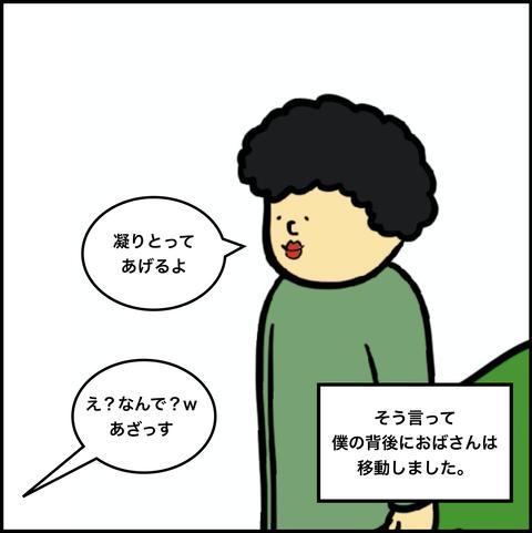 スクリーンショット 2019-12-04 11.51.51
