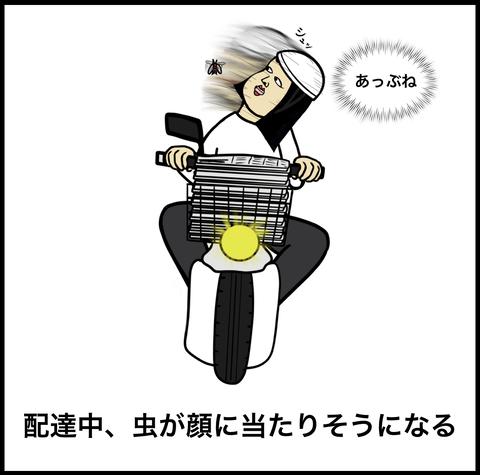 スクリーンショット 2020-03-15 10.57.12