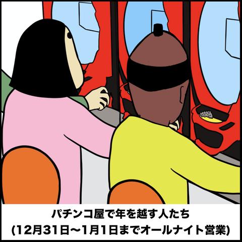 スクリーンショット 2019-11-24 11.40.39