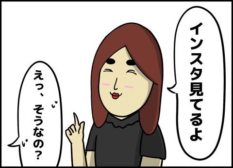1【完成】ブログ用.104