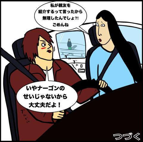 スクリーンショット 2021-03-08 12.57.03