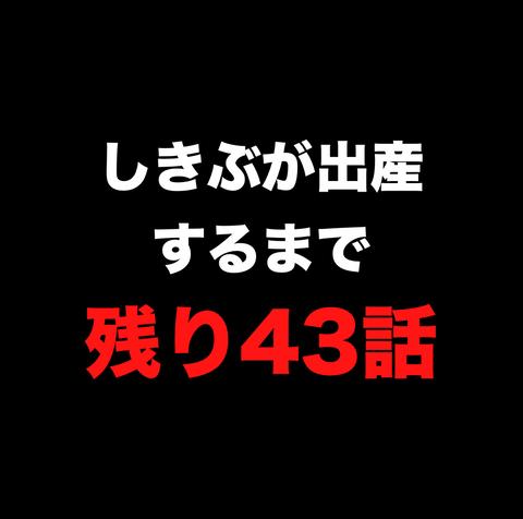 スクリーンショット 2021-01-25 15.42.09