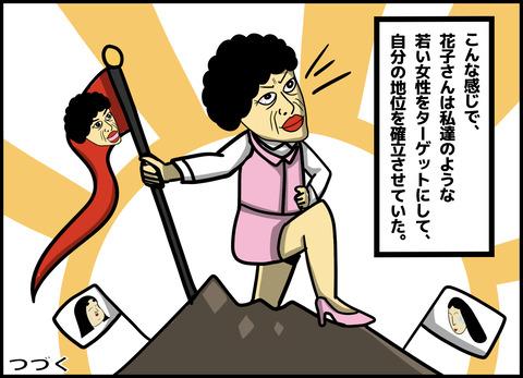 1【完成】ブログ用.012