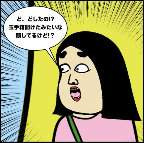 スクリーンショット 2019-12-12 12.52.01