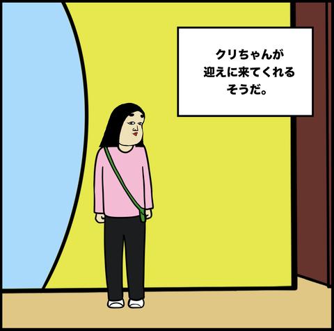 スクリーンショット 2019-12-12 12.51.56